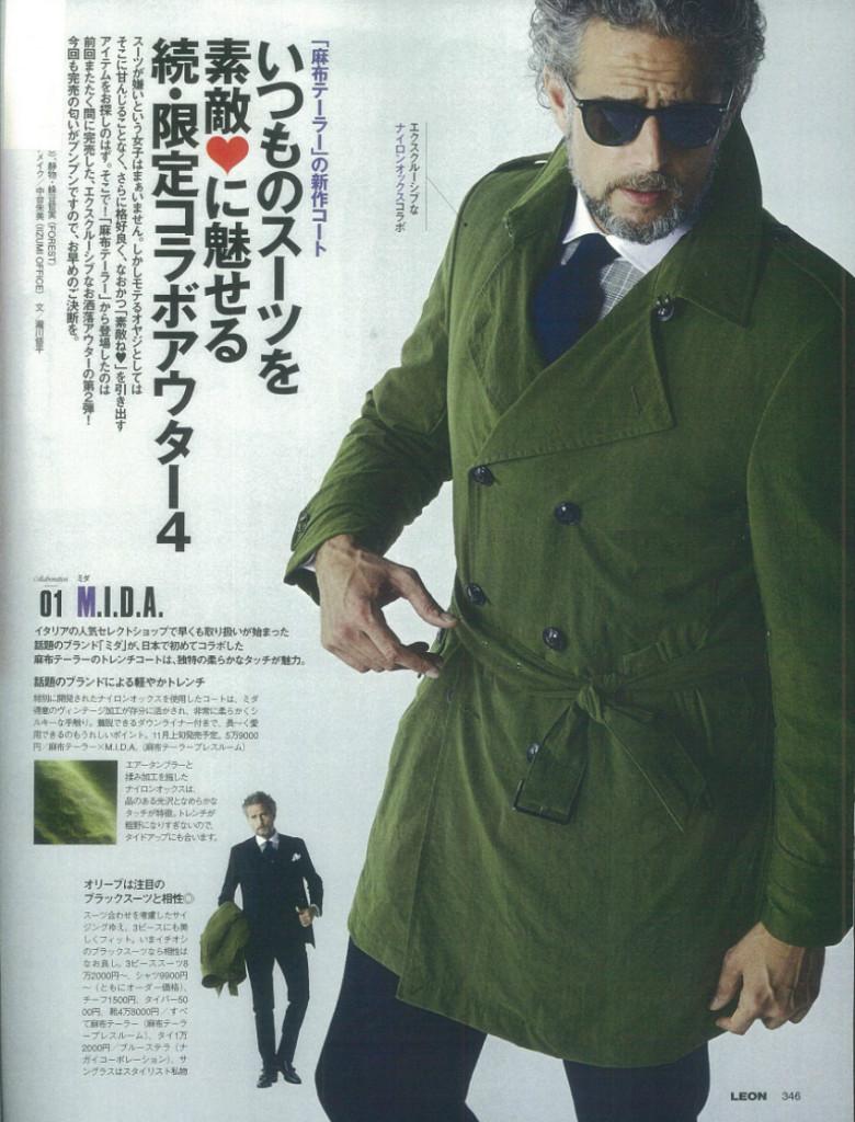 leon fashion magazine editorial press menswear outerwear mida firenze made in italy