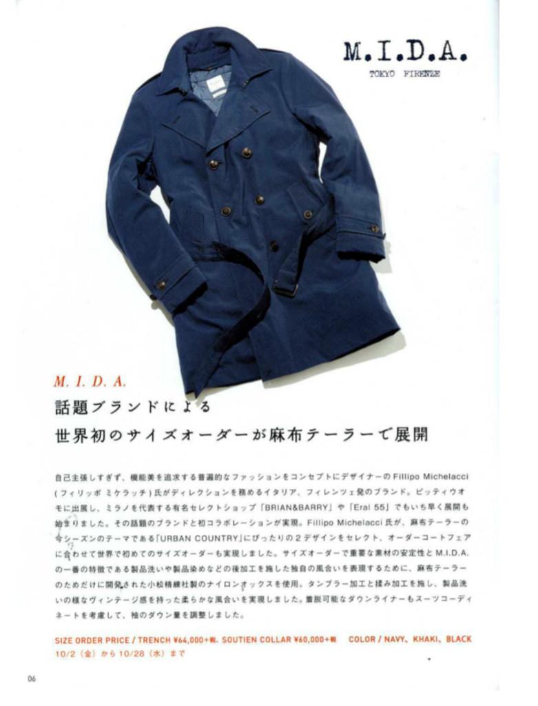 exhibition-magazine-mida-firenze-menswear