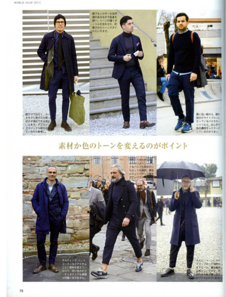 MEN'S CLUB EDITORIALE fashion magazine japan mida firenze