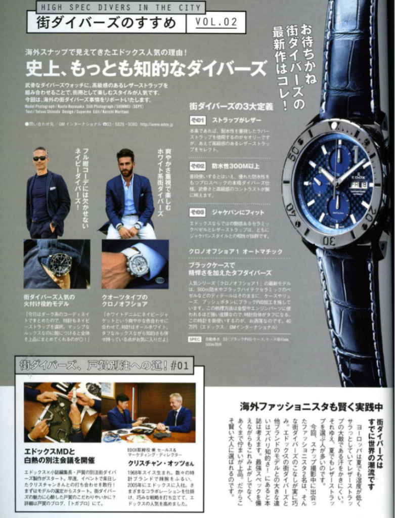 men's club magazine press mida made in italy